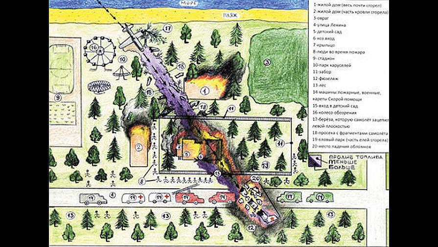 1972年斯韦特洛戈尔斯克幼儿园坠机事件