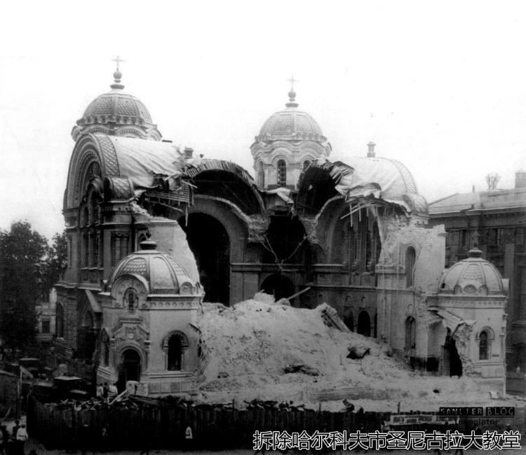 苏联时代的东正教会10
