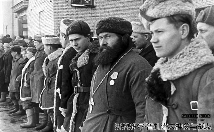 苏联时代的东正教会17