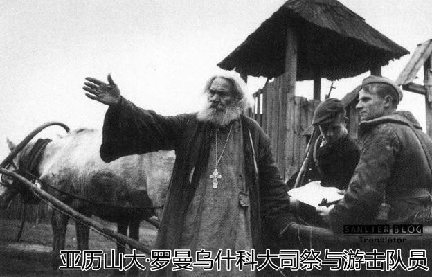 苏联时代的东正教会18