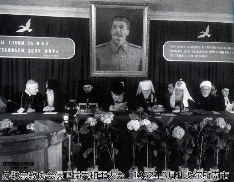 苏联时代的东正教会22