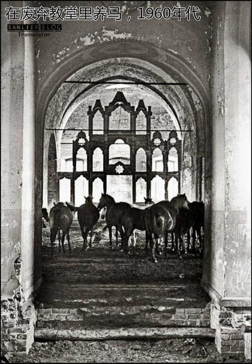 苏联时代的东正教会24