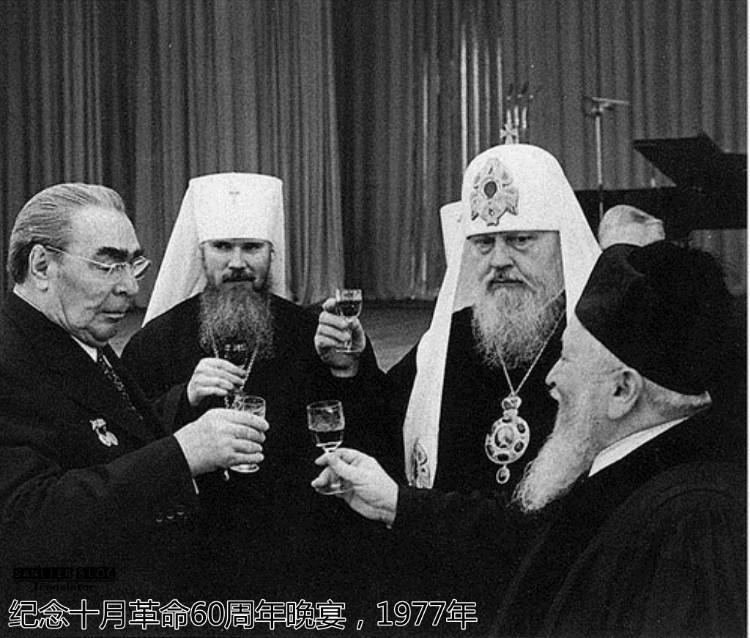 苏联时代的东正教会25