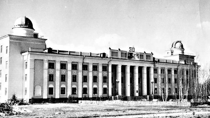 苏联地磁、电离层和无线电波传播研究所(ИЗМИРАН)